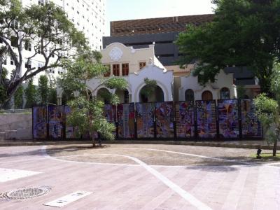 Ferraioli Mosaic Mural