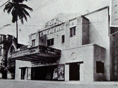 Fox Cinema - Miramar